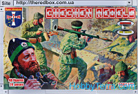 Chechen rebels, 1995-2005