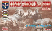 Soviet tankmen and crew, 1939-1942