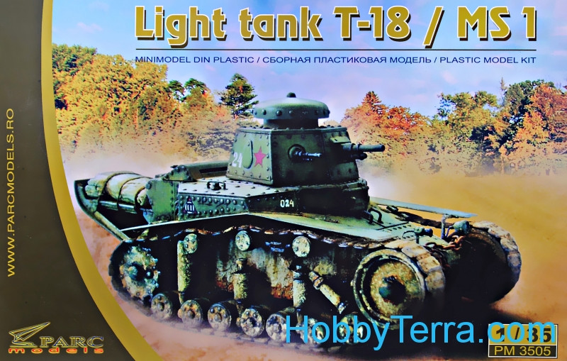 Light tank T-18/MS1