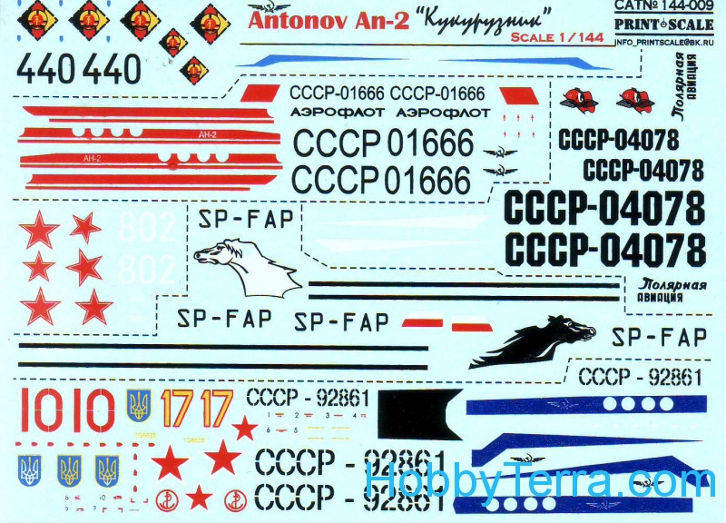 Decal for Antonov An-2