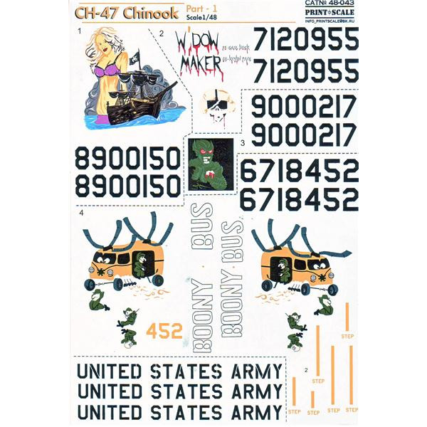 Decal for helicopter CH-47 Chinook Part 1