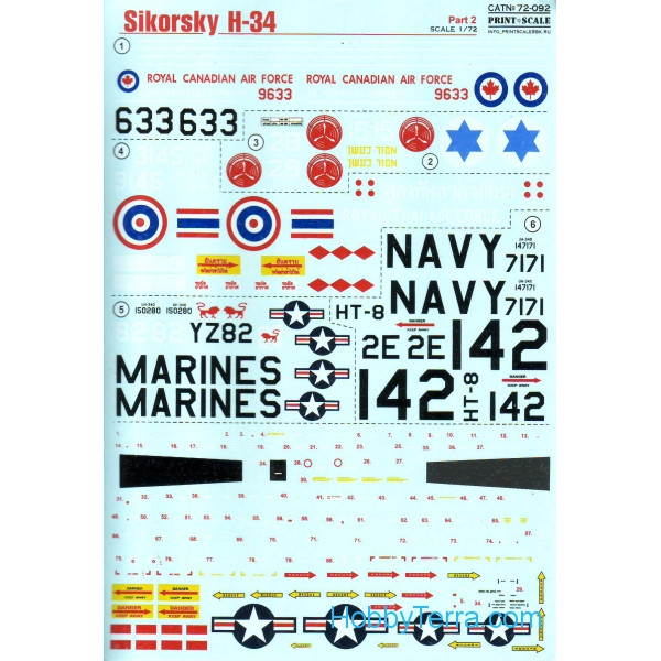 Decal for Sikorsky H-34, Part 2