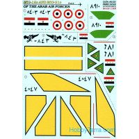 Decal for MiG-19s and MiG-21s of the Arab Air Force, Part 2
