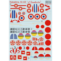 Decal for Nakajima Ki-43 Hayabusa