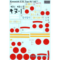 Decal 1/72 for Kawanishi E7K Type 94 Alf