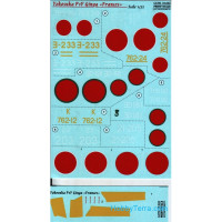Decal 1/72 for Yokosuka P1Y Ginga (Frances)
