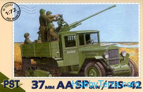 ZiS-42 with 37mm AA SP gun