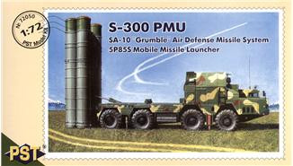 S-300 PMU SA-10 5P85S air defense missile system