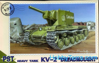KV-2 'Dreadnought' WWII Soviet heavy tank