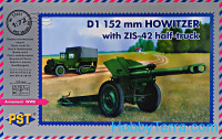 D-1 152mm howitzer with ZiS-42 half-truck