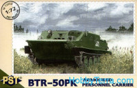 BTR-50PK Soviet armored carrier