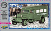 GAZ-55 Ambulance
