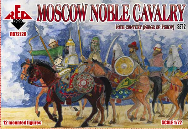 Red Box  72128 Moscow Noble Cavalry. 16 cent . (Siege of Pskov), Set 2