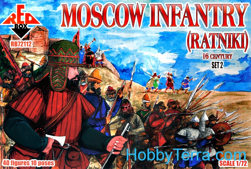 Red Box  72112 Moscow infantry (ratniki), 16th century, set 2