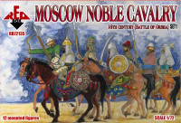 Moscow Noble Cavalry. 16 cent . (Battle of Orsha) Set 1