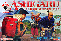 Ashigaru (Command and support group)