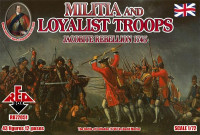 Militia and Loyalist Troops 1745. Jacobite Rebellion