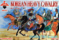 Korean heavy cavalry, 16-17th century, set 2