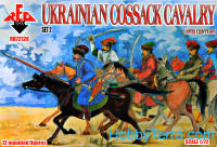 Ukrainian Сossack Cavalry. 16 cent. Set 2