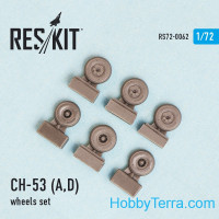 Wheels set 1/72 for CH-53 A/D