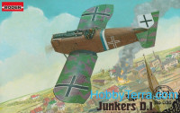 Junkers D.I WWI German fighter (late)