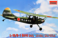 "Cessna L-19/O-1 Bird Dog ""Asian service"""