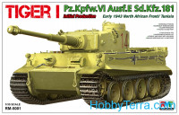 Tiger I, initial production, Early 1943 North Africa/Tunisia