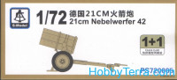 21cm Nebelwerfer 42 mortar (2 model kits in the box)