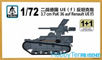 UE & Pak.36 gun (2 model kits in the box)