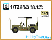 M151A1 (2 model kits in the box)