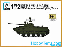 BMD-2 (2 model kits in the box)
