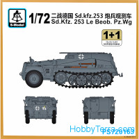 Sd.Kfz.253 (2 model kits in the box)