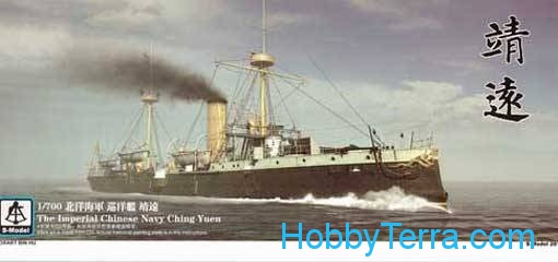 The Imperial Chinese Navy Ching Yuen 1894