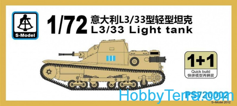 L3/33 Light tank (2 model kits in the box)