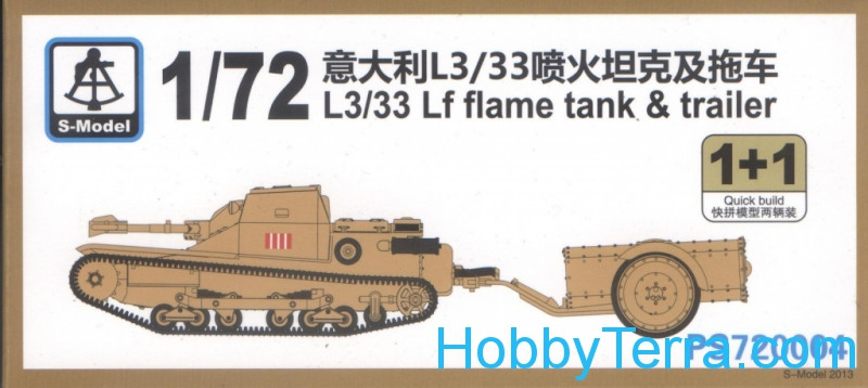 L3/33 Lf flame tank & trailer (2 model kits in the box)