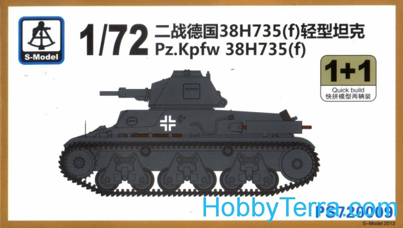 Pz.Kpfw 38H735 (f) tank (2 model kits in the box)