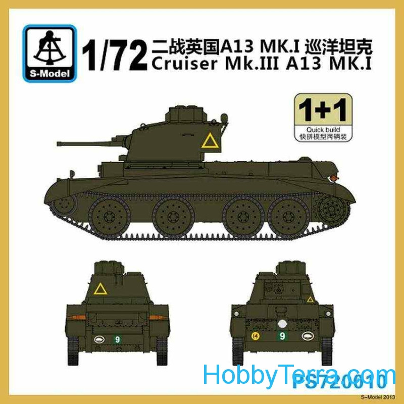 Cruiser Mk.III A13 MK.I tank (2 model kits in the set)