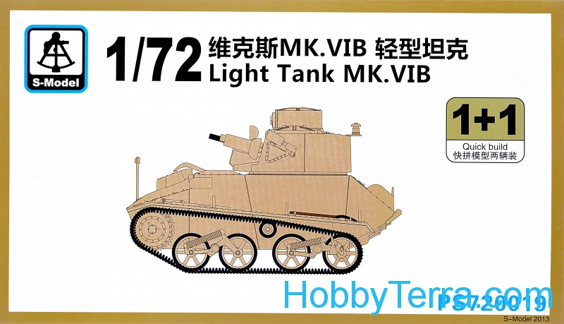 MK.VIB light tank (2 sets in the box)