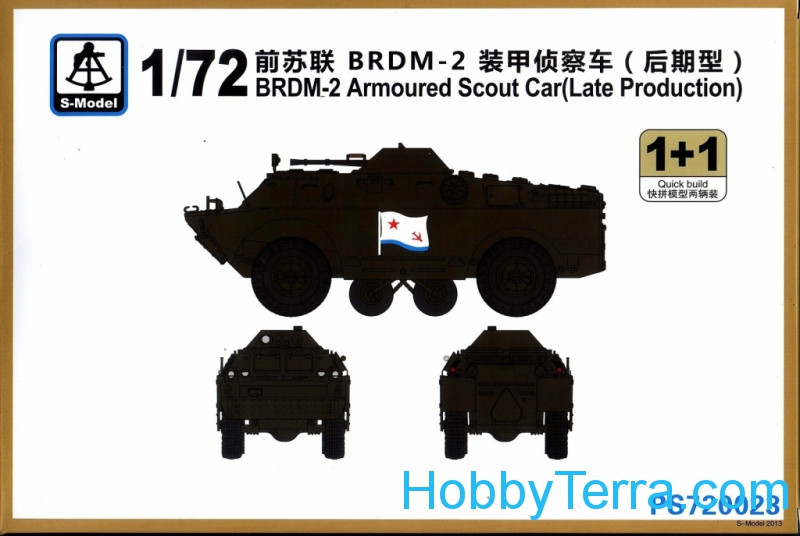 S-model  PS720023 BRDM-2 armoured scout car, late prod. (2 model kits in the box)