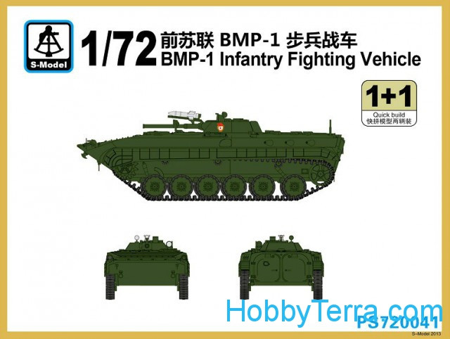 S-model  PS720041 BMP-1 Infantry fighting vehicle (2 model kits in the box)