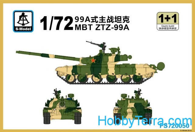 MBT ZTZ-99A (2 model kits in the set)