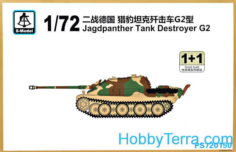 S-model  PS720150 Jagdpanther tank destroyer G2 (2 model kits in the box)