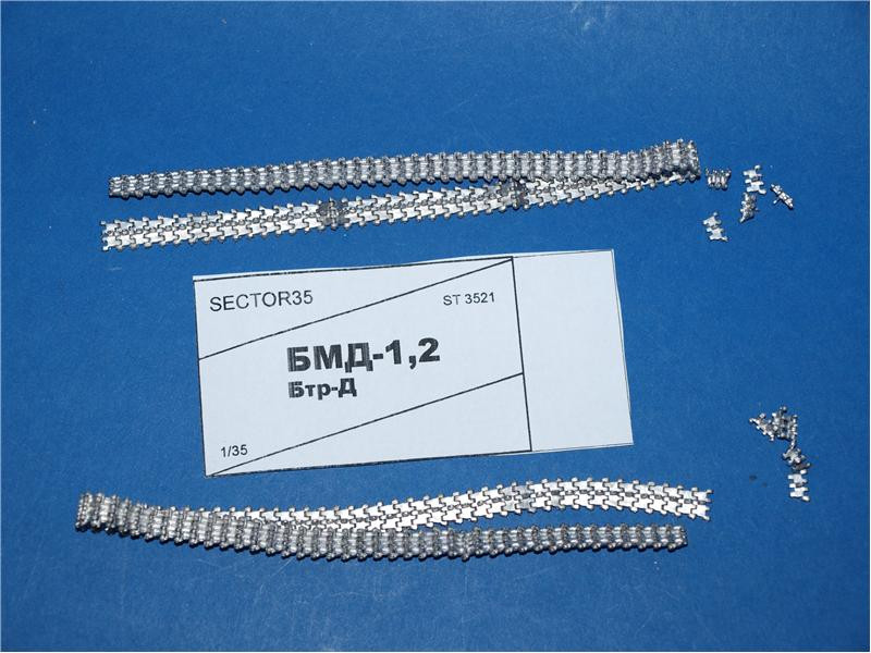Assembled metal tracks for BMD-1, BMD-2