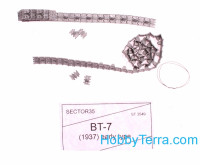 Assembled metal tracks for BT-7, BT-7M (mod 1937 year)
