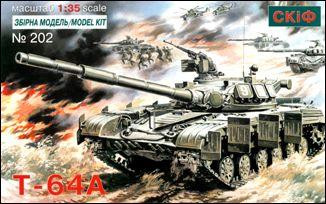 T-64A Soviet main battle tank