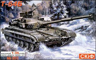 Skif  203 T-64B Soviet main battle tank