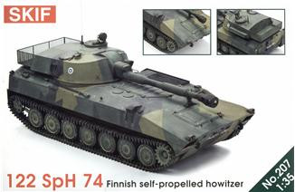 122 SpH 74 Finnish self-propelling howitzer