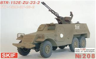 BTR-152E with ZU-23-2 Soviet armored troop-carrier
