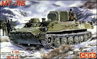 MT-LB Armored troop-carrier prime-mover