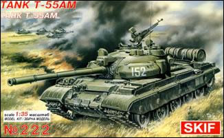 Skif  222 T-55AM Soviet main battle tank
